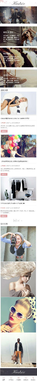 时尚品牌展示模板