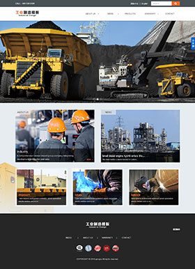 工业制造展示模板